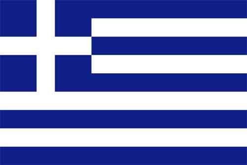 ich lerne griechisch. Black Bedroom Furniture Sets. Home Design Ideas